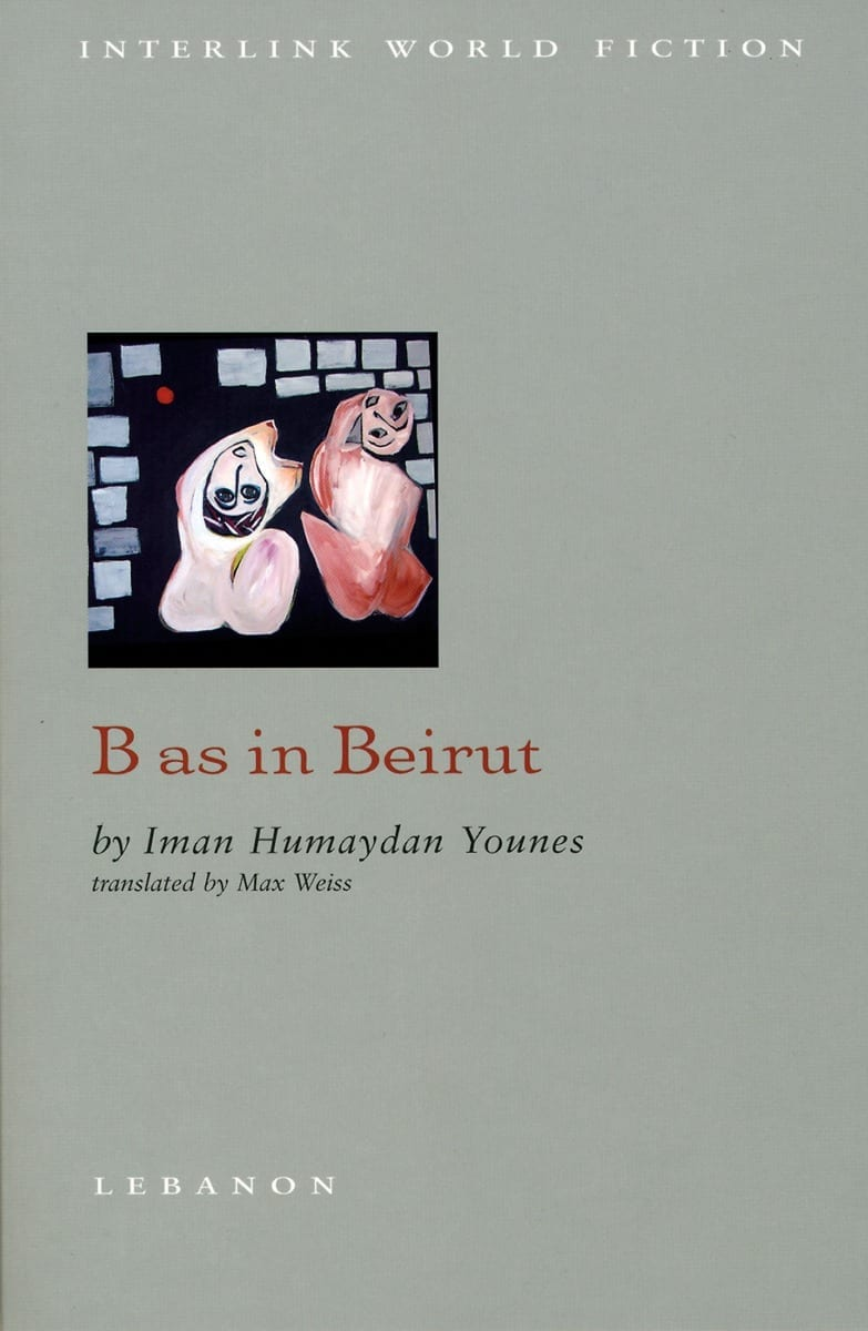 B as in Beirut