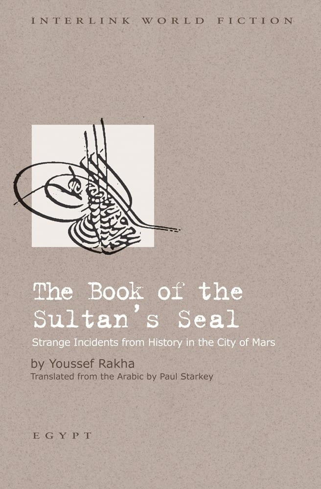 The Book of the Sultan's Seal