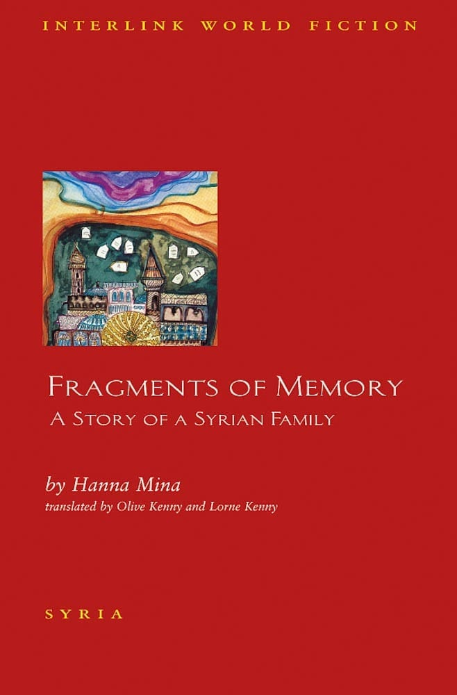 Fragments of Memories
