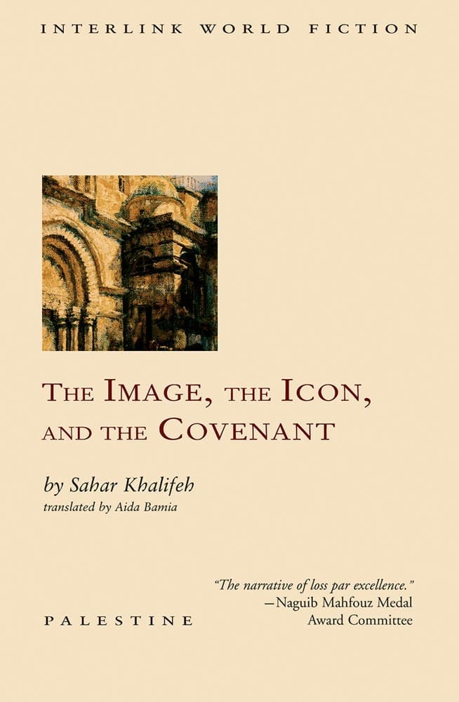 Image, the Icon, and the Covenant