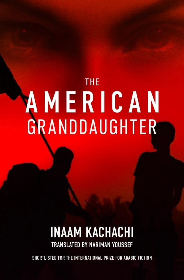 The American Granddaughter