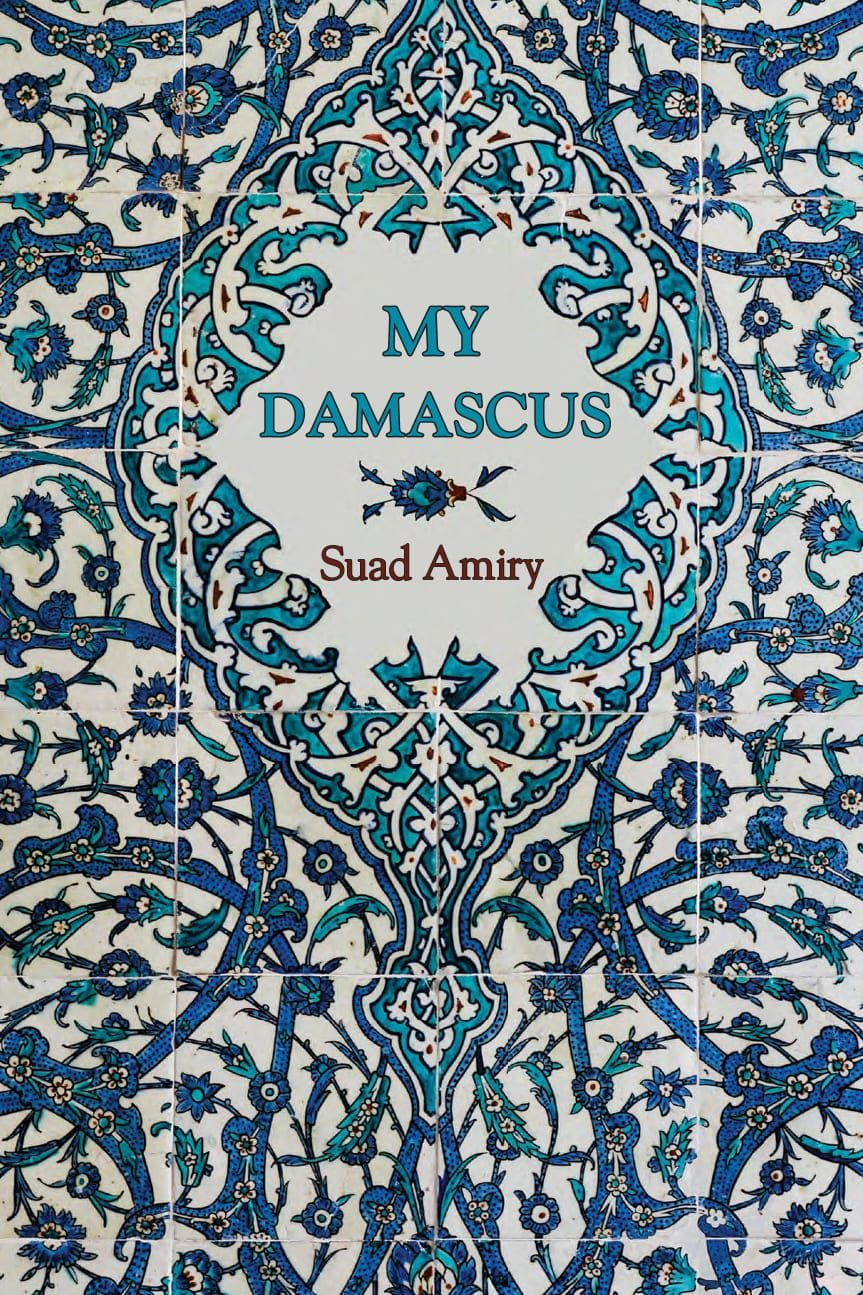 My Damascus